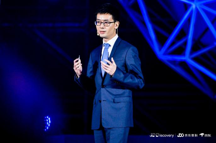 京东数字科技陈生强:数字经济将催生数字科技革命