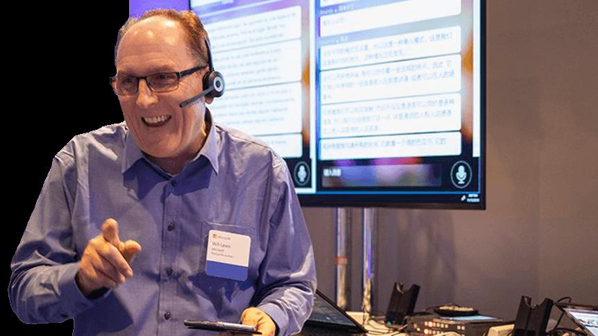 微软推出实时翻译技术 支持中德英三种语言