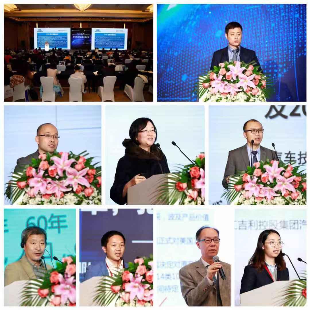"""""""聚焦行业前沿,引领发展新趋势""""专题峰会在北京成功召开"""