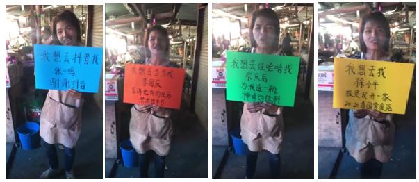 喊话抖音和当当,泰国网红椰子姐想来中国创业