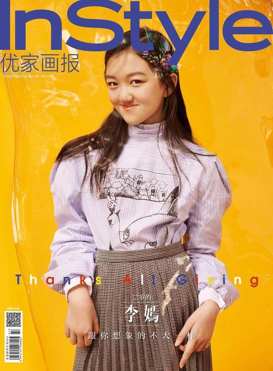王菲女儿李嫣首登杂志 随性自然眉眼超像李亚鹏