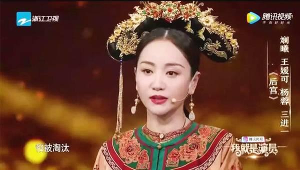 没有于导的这通电话,王媛可也许现在就是一家母婴店的老板娘了
