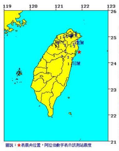 宜兰凌晨发生4.6级有感地震 台北震感明显一阵剧烈摇晃