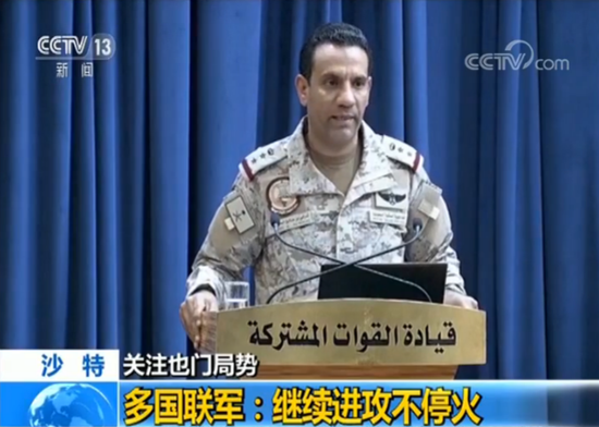 也门和谈迎来曙光 也门政府同意参加新一轮和谈