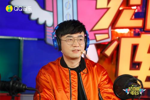 《见面吧电台》深植QQ音乐 开启音乐宣发新时代