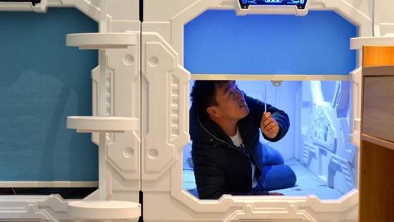 """英媒:中国""""胶囊床位""""令患者家属很温暖!"""