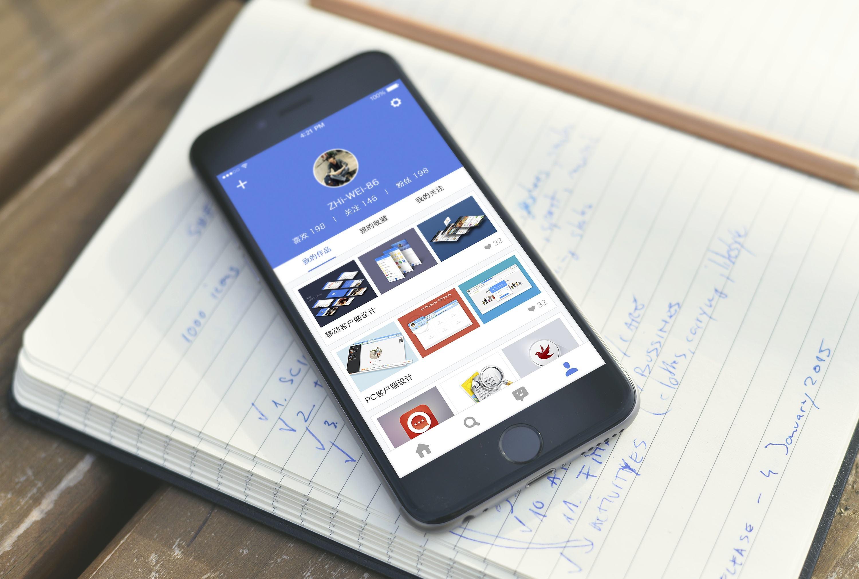 中消协调查:85.2%受访者曾遭遇APP个人信息泄露