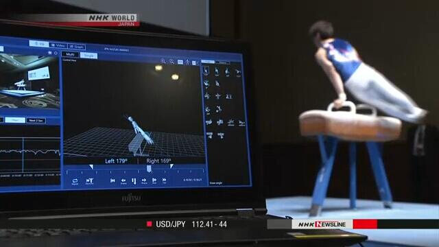 国际体操赛事将引进日本富士通AI打分辅助系统