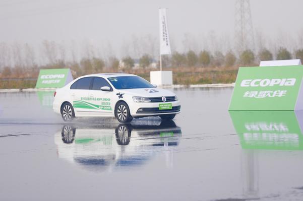 绿歌相伴 普利司通ECOPIA绿歌伴EP300全新升级上市