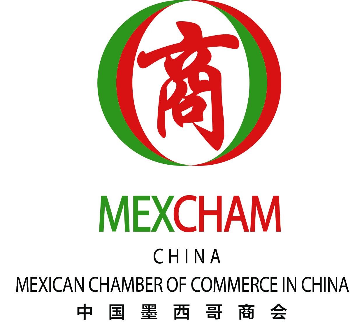 中国墨西哥商会——专注中墨贸易投资