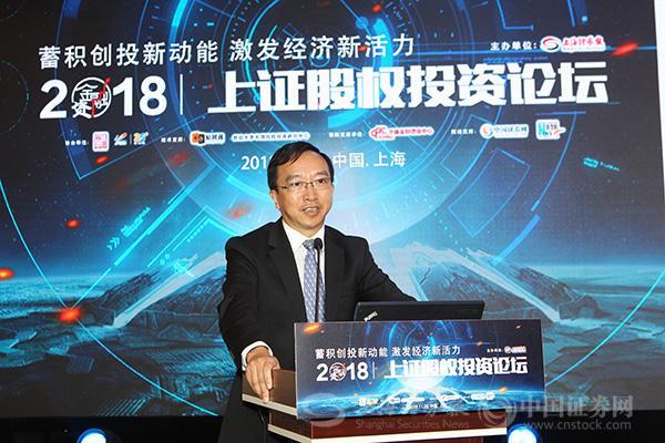 """上海国际集团总裁傅帆:""""新经济""""具有四大特征"""