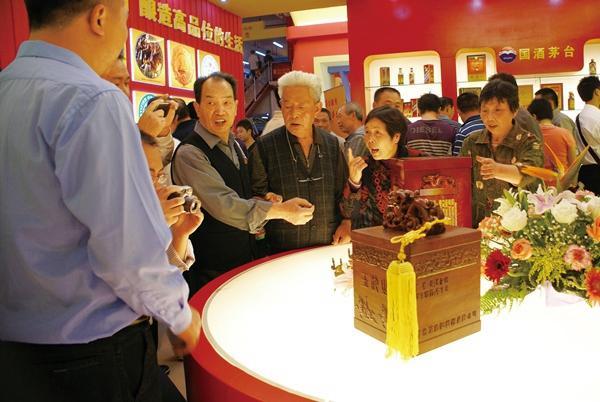 遵义十大酱香名酒将于本月24日首站东进武汉