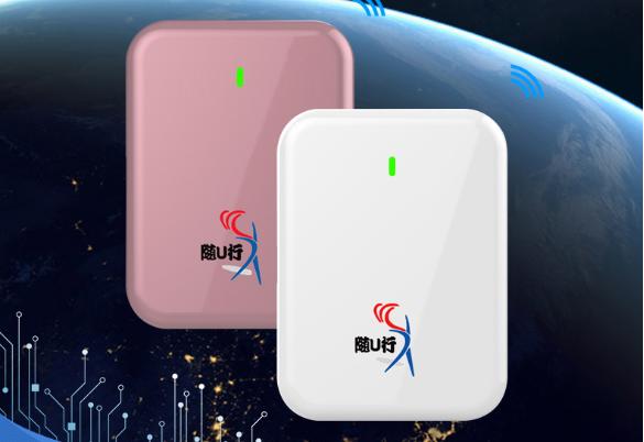 随U行:真正不限速、无限流量的随身WiFi登陆京东众筹