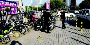还路于民 潍坊高新整治非机动车乱停放