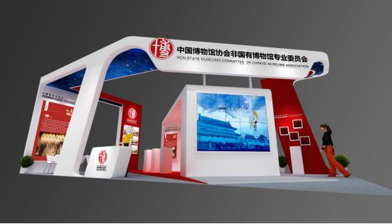 非国有博物馆发展正当时 讲中国故事给世界听