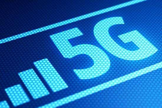 5G来了!重庆建成首个5G连续覆盖试验区