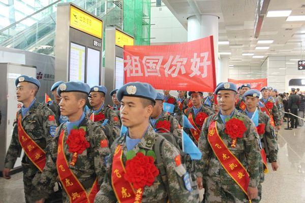 祖国你好!中国第四批赴南苏丹维和步兵营(第二批)凯旋