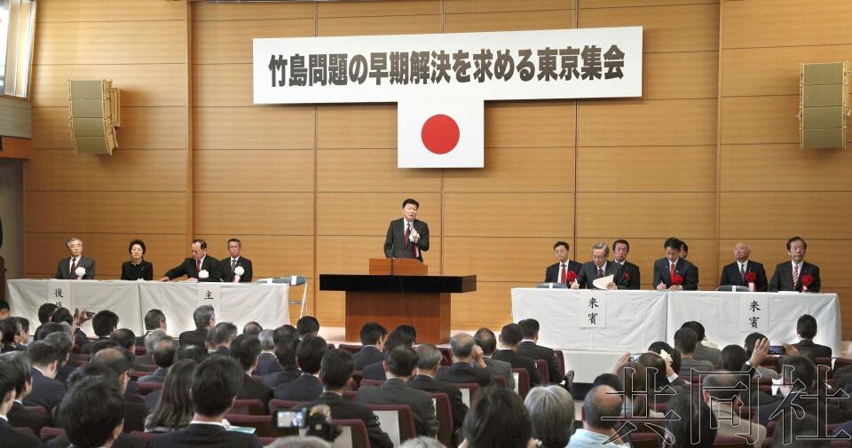 """日本跨党派议员联盟要求政府主办""""竹岛日""""仪式"""