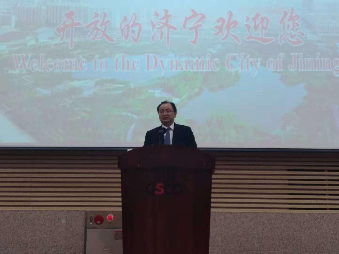 孔子故乡:山东济宁接棒第18届泛黄海中韩日经济技术交流会