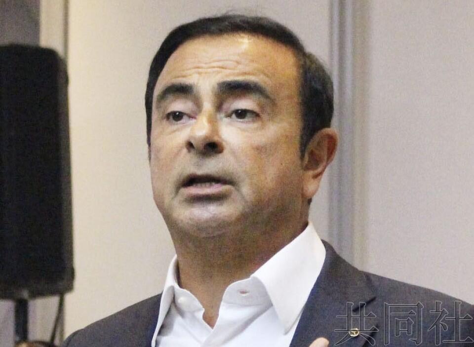 戈恩或未将数十亿日元股价关联报酬记入报告