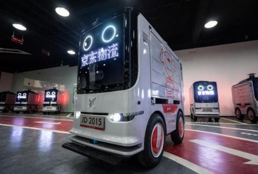 京东启用世界首个机器人智能配送站 每天可送出2000个包裹