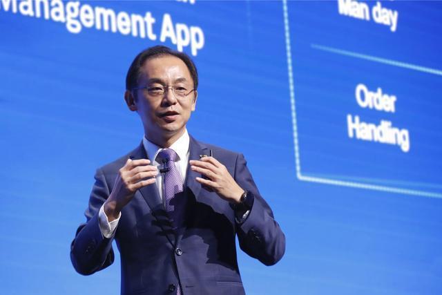 华为丁耘谈5G网络面临的五大挑战