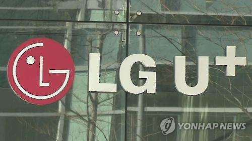 LG子公司韩国测试车载5G网络 传输过程稳定