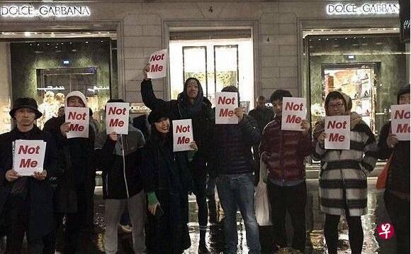 """抗议人群出现在杜嘉班纳米兰总部门口,手举""""Not Me""""牌"""