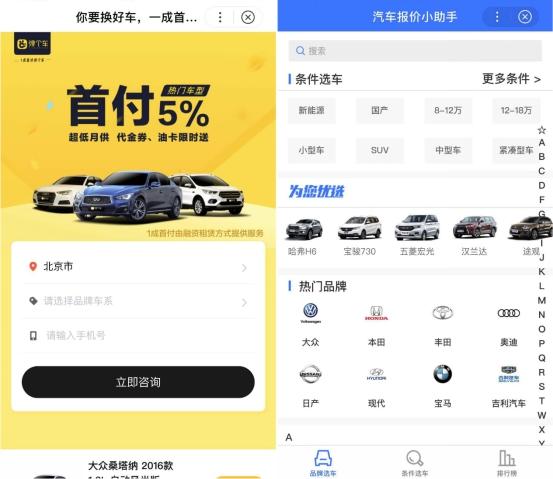 汽车服务平台整体入驻智能幼程序 坐享百度内容流量红利