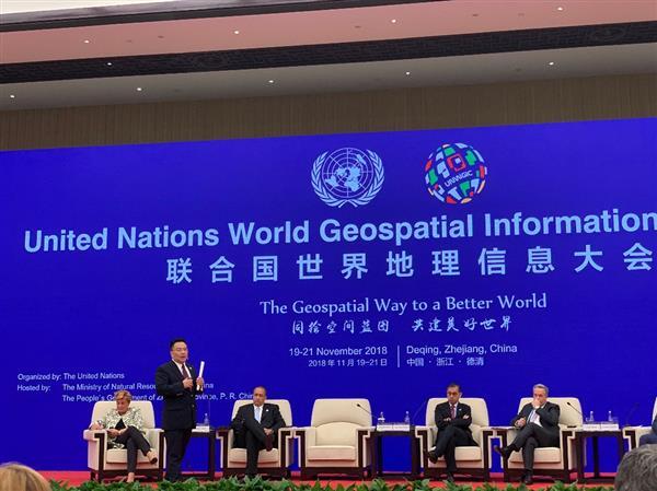 联合国地理信息大会|京东周伯文:建设智慧社会需要三个核心变革
