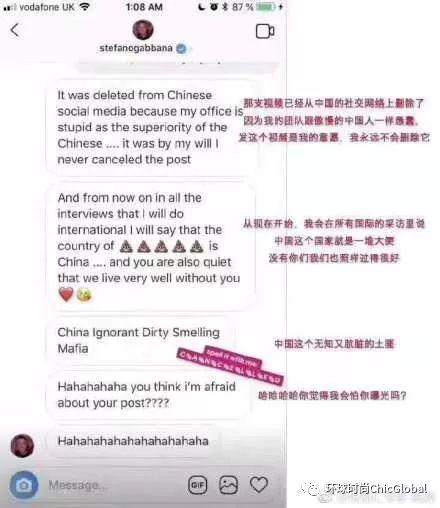 """中国你也敢欺负?Dolce&Gabbana""""黑历史""""不是一天两天了"""