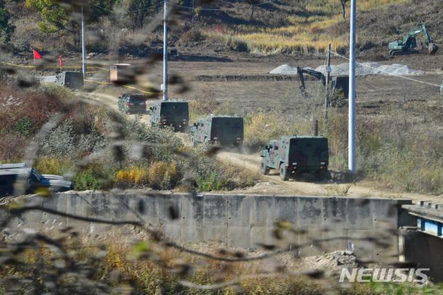 志愿军曾激烈争夺的阵地上 朝韩今天要连接一条路