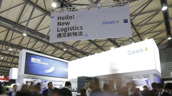 AI机器人公司Geek+完成1.5亿美元B轮融资