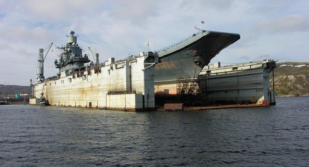俄媒:俄航母在浮船坞事故后出现52处损坏