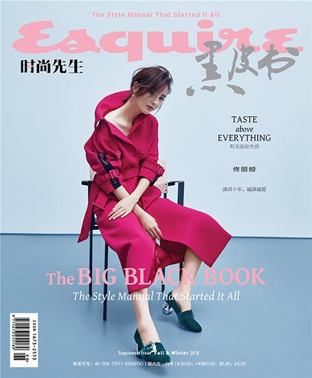 佟丽娅首登男刊封面  多元碰撞诠释时尚表现力