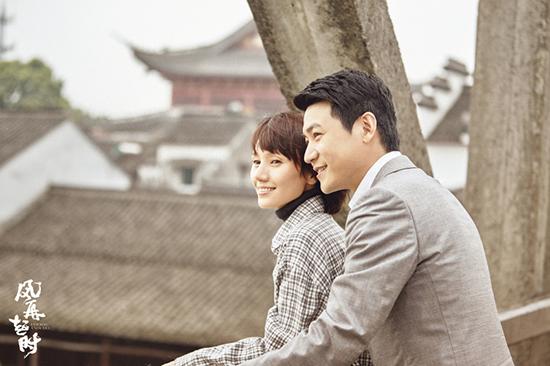 """《风再起时》陆毅袁泉""""方盒夫妇""""重相聚"""
