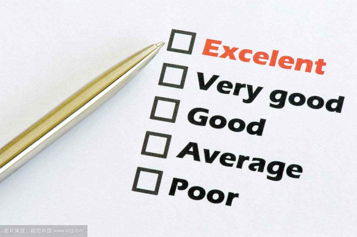 前3季度国家质量专项监测评价结果