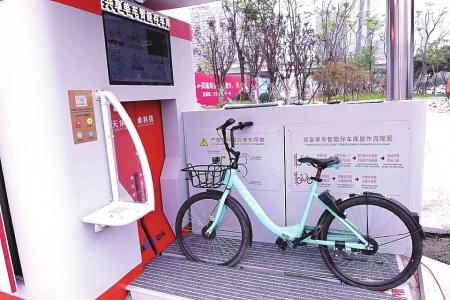 成都建成首个共享单车全地下立体式智能停车库