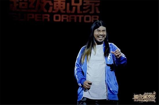 《超级演说家2018》陈晓楠跨圈层对话