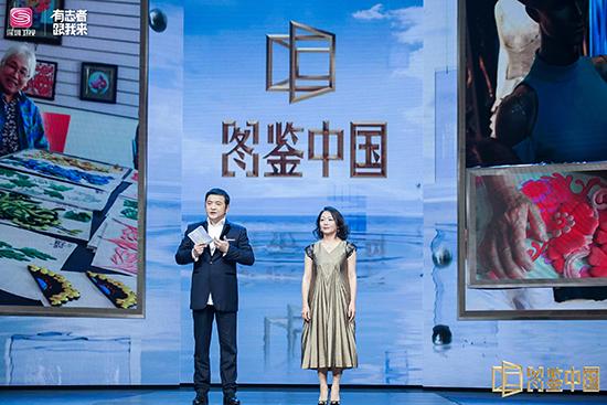 时装走向国际 《图鉴中国》见证中国美起来