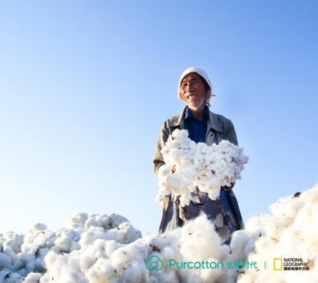 """""""棉·自然·人""""光影全纪录,首个以棉为主题的艺术光影展"""
