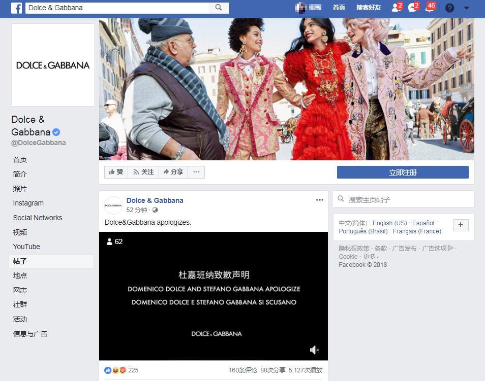 杜嘉班纳在海外官方社交账号发布致歉视频