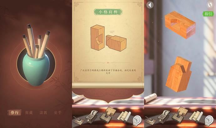 """腾讯Next Idea作品获IMGA China大奖 代外中国冲击""""游玩奥斯卡"""""""