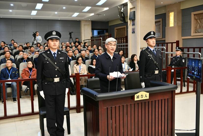 江西原副省长李贻煌案一审开庭:被控受贿5119万 挪用公款1.47亿