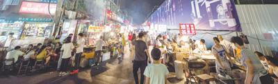 探问夜间消费:深耕夜宵市场,潜力还有多大?