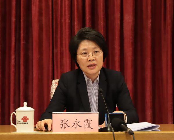 山东省药品安全工作视频会议在济南召开
