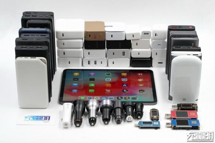 新iPad Pro兼容性评测 支持32W USB PD快充