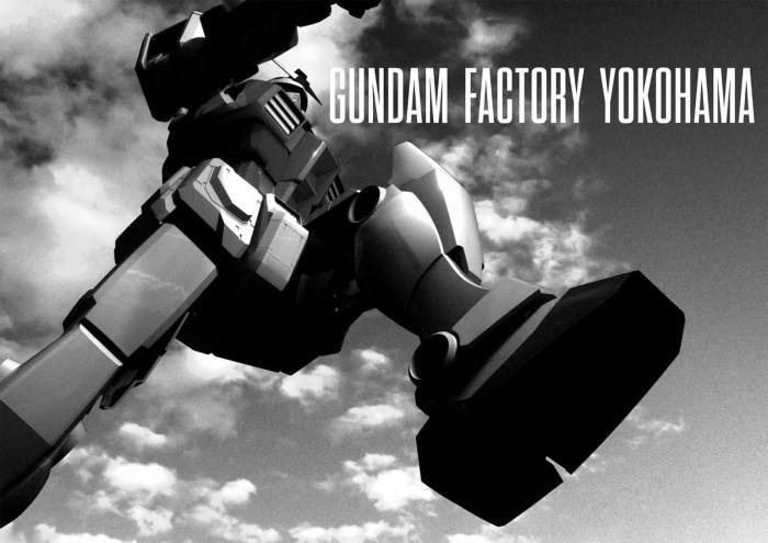 日本正在建造一座60英尺高的移动高达机器人