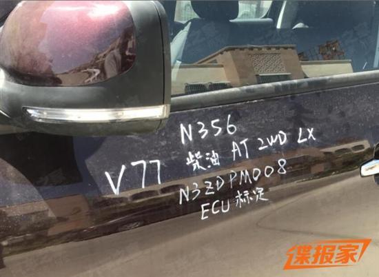 外观变化小 曝江铃域虎7柴油自动挡谍照