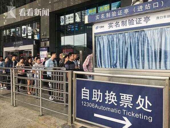 """""""无纸化""""车票试点不仅仅为乘客省了时间"""